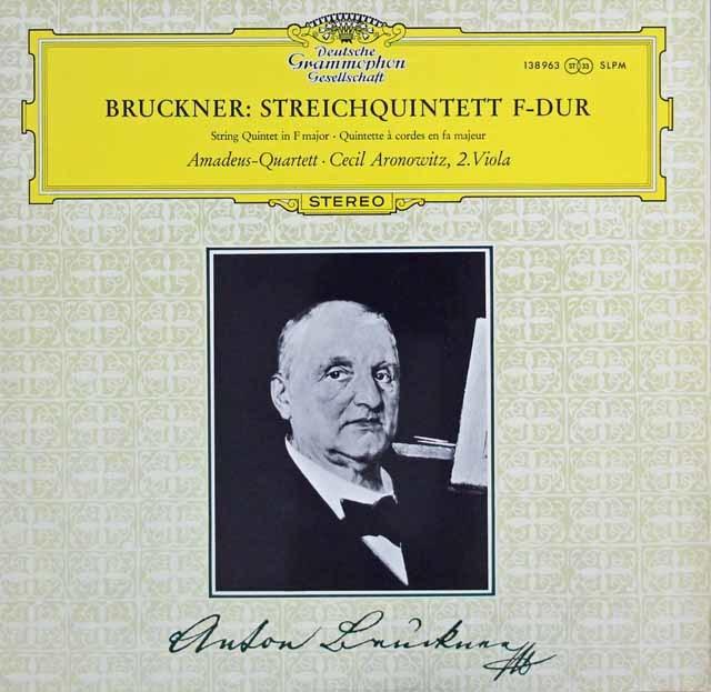 【ドイツ最初期盤】 アマデウス四重奏団&アロノヴィッツのブルックナー/弦楽五重奏曲 独DGG 3101 LP レコード