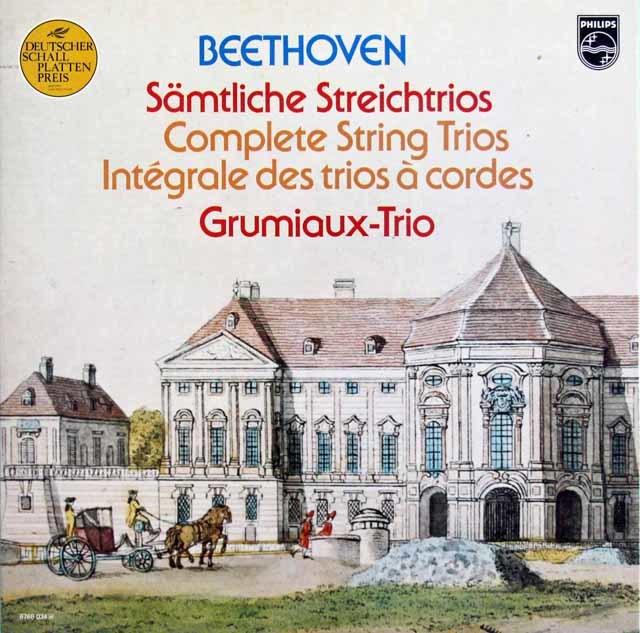 グリュミオー・トリオのベートーヴェン/弦楽三重奏曲全集 蘭PHILIPS 3101 LP レコード