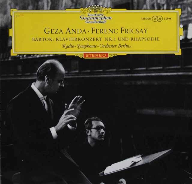 【赤ステレオ】 アンダ&フリッチャイのバルトーク/ピアノ協奏曲第1番ほか 独DGG 3102 LP レコード