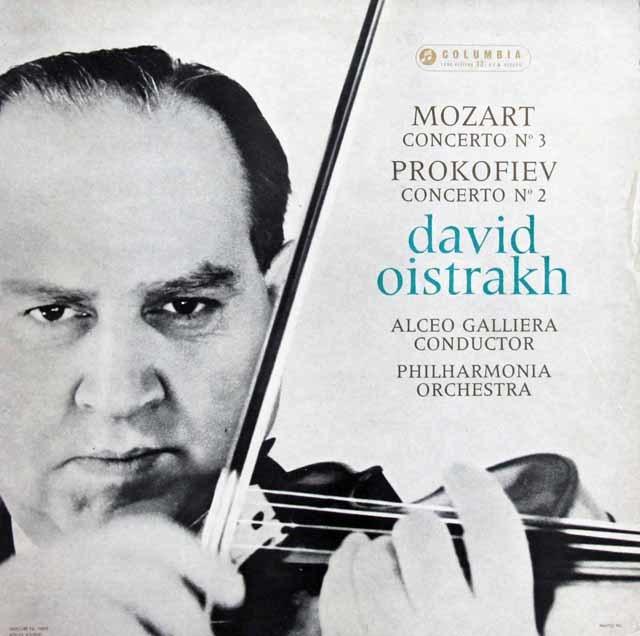 オイストラフのモーツァルト&プロコフィエフ/ヴァイオリン協奏曲 英Columbia 3102 LP レコード