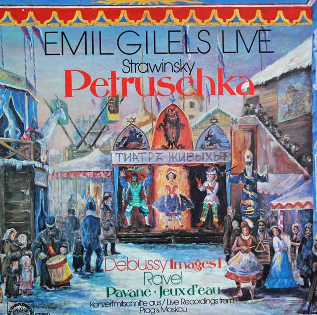 ギレリスのストラヴィンスキー/ペトルーシュカからの3楽章ほか  チェコSUPRAPHON 3102 LP レコード