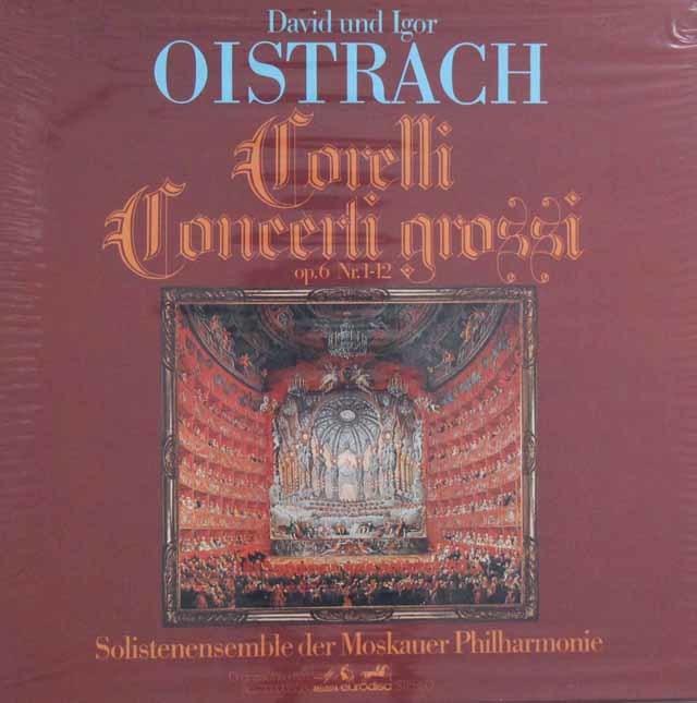 【未開封】 オイストラフ父子のコレッリ/合奏協奏曲 作品6第1番~12番 独Eurodisc 3102 LP レコード