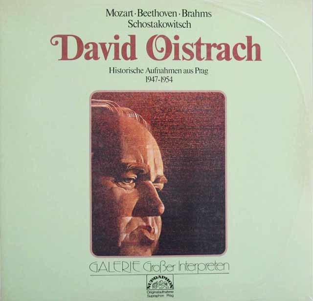 【未開封】 オイストラフのモーツァルト/ヴァイオリン協奏曲 第3番ほか チェコSupraphon 3102 LP レコード