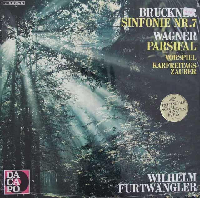 【未開封】 フルトヴェングラーのブルックナー/交響曲第7番ほか 独DACAPO 3102 LP レコード