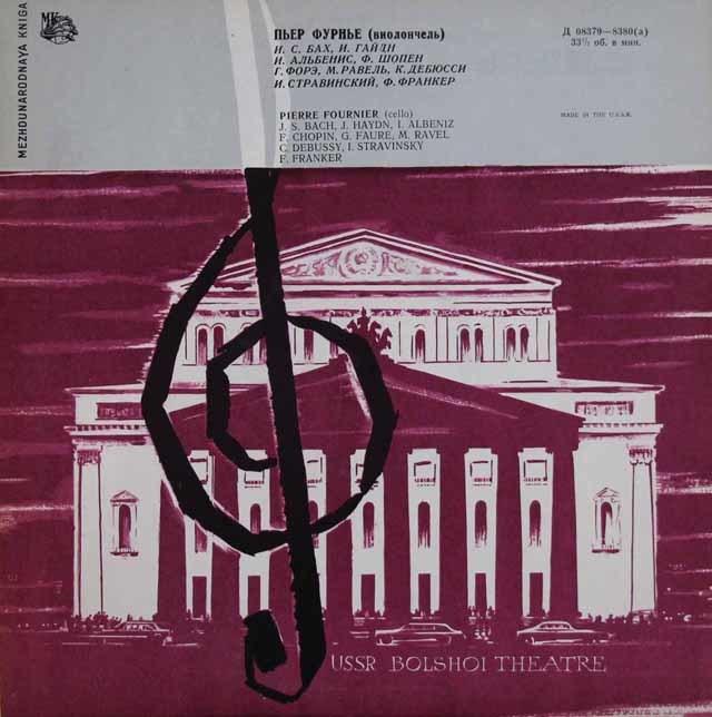 フルニエのチェロ名演集 ソ連MEZHDUNARODNAYA KNIGA 3103 LP レコード