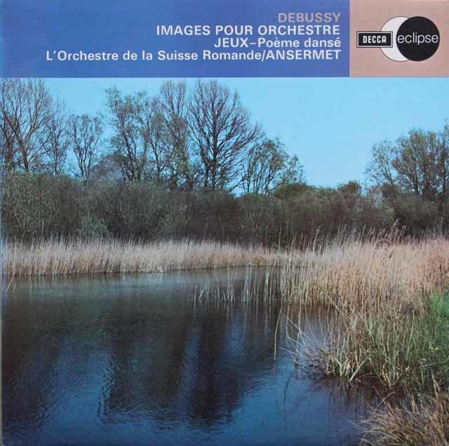 アンセルメのドビュッシー/管弦楽のための「映像」ほか 英DECCA 3103 LP レコード