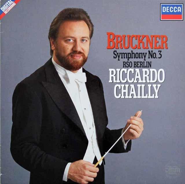 シャイーのブルックナー/交響曲第3番 独DECCA 3103 LP レコード