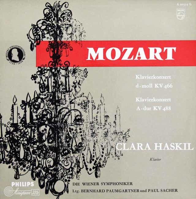 ハスキル&パウムガルトナーらのモーツァルト/ピアノ協奏曲第20&23番 独PHILIPS 3103 LP レコード
