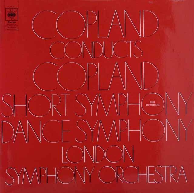 コープランド自作自演集 (短い交響曲&舞踏交響曲) 英CBS 3103 LP レコード