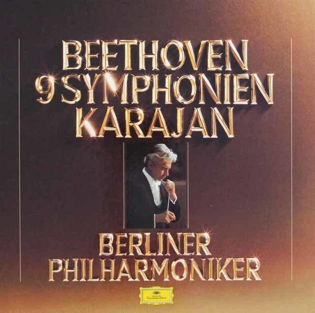 カラヤンのベートーヴェン/交響曲全集 独DGG 3103 LP レコード