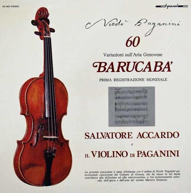 アッカルドのパガニーニ/ジェノヴァの歌「バルカバ」による60の変奏曲 伊dynamic 3104 LP レコード