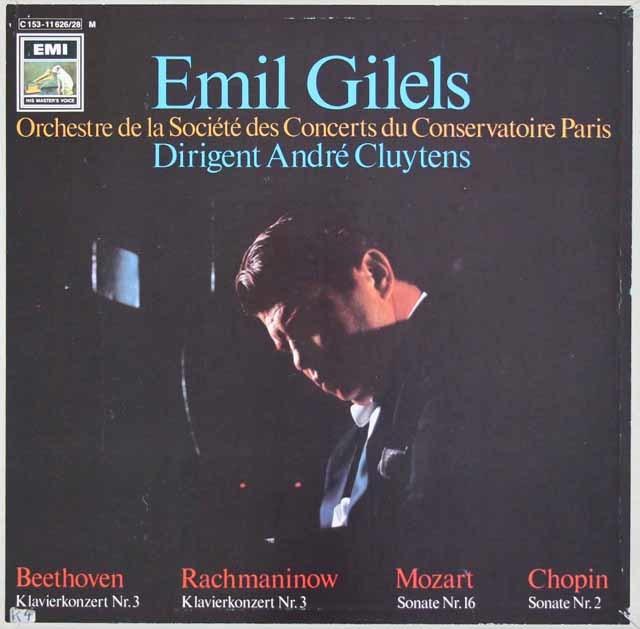 ギレリス&クリュイタンスのベートーヴェン&ラフマニノフ/ピアノ協奏曲第3番ほか 独EMI 3104 LP レコード