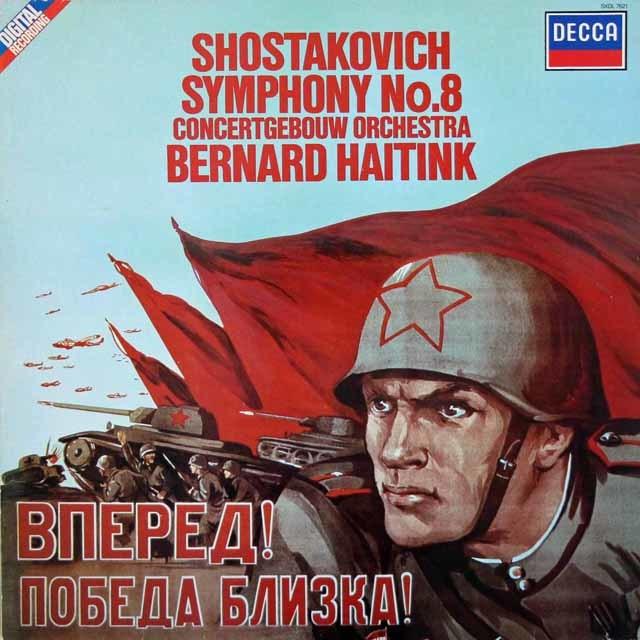ハイティンクのショスタコーヴィチ/交響曲第8番  蘭DECCA  3104 LP レコード