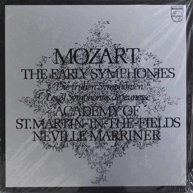 【未開封】 マリナーのモーツァルト/初期交響曲集 蘭PHILIPS 3104 LP レコード
