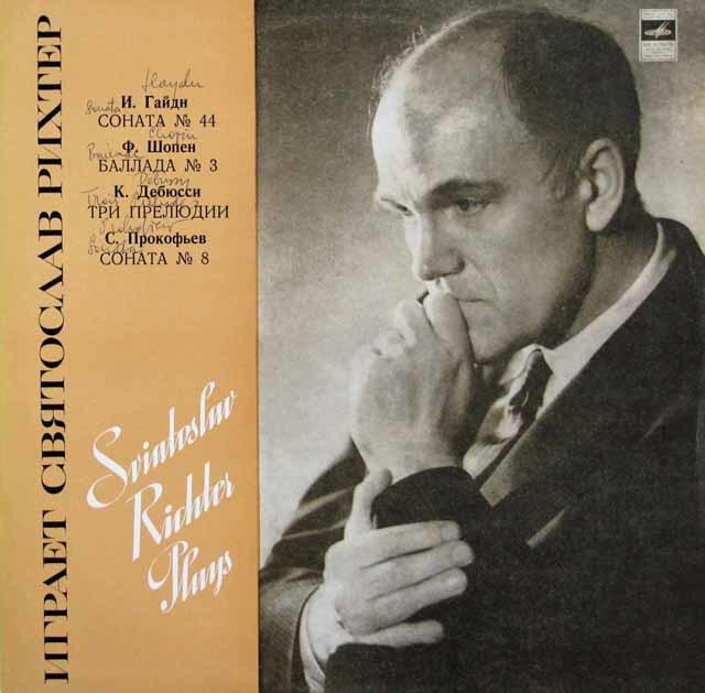 リヒテルのハイドン/ピアノ・ソナタ第32番ほか  露Melodiya 3107 LP レコード
