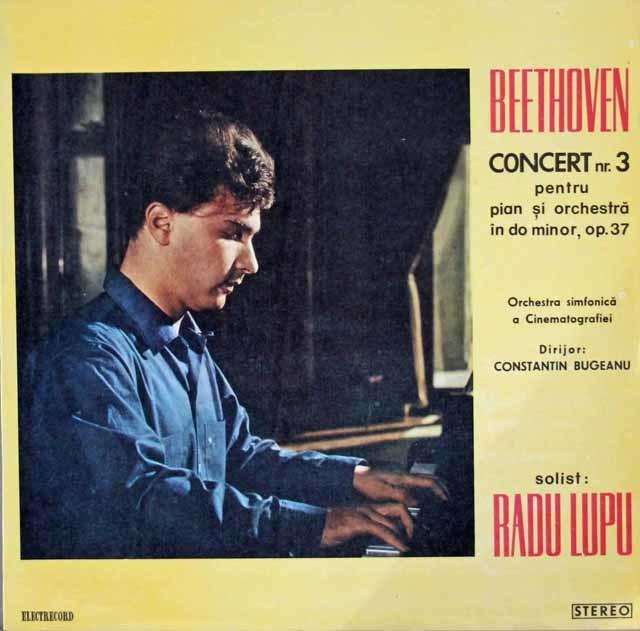 ルプー&ブゲアヌのベートーヴェン/ピアノ協奏曲第3番 ルーマニアELECTROCORD 3107 LP レコード