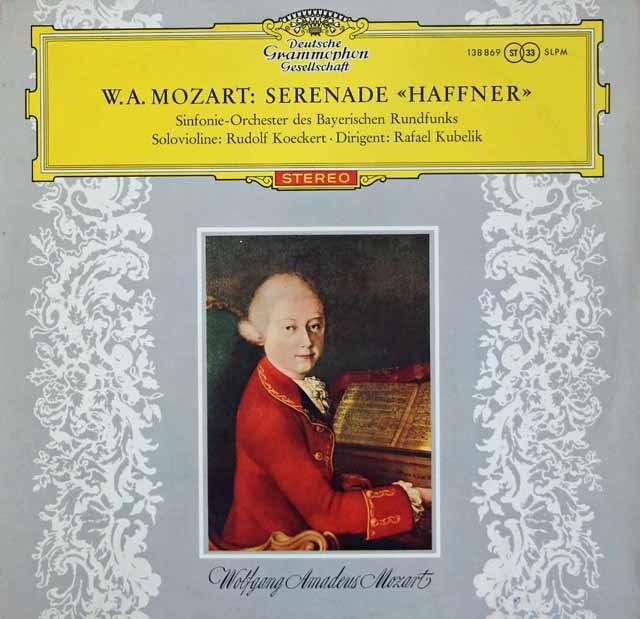 【赤ステレオ/オリジナル盤】 クーベリックのモーツァルト/セレナード第7番「ハフナー」  独DGG 3107 LP レコード