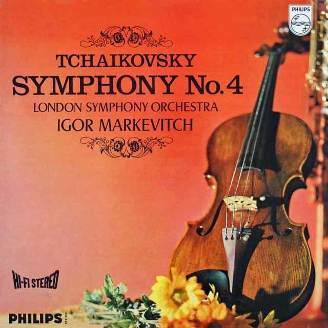 マルケヴィチのチャイコフスキー/交響曲第4番   蘭PHILIPS  3107 LP レコード