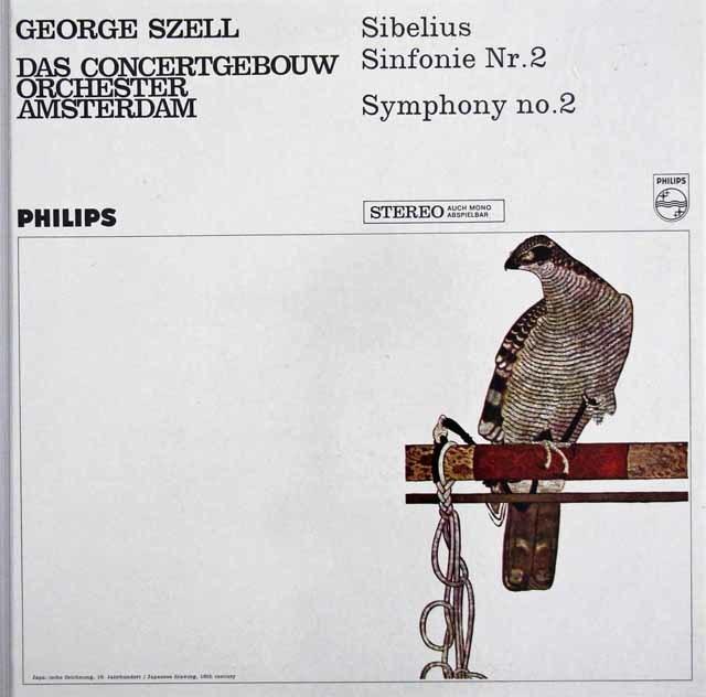 セルのシベリウス/交響曲第2番 蘭PHILIPS 3141 LP レコード