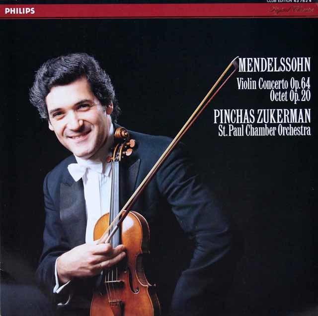 ズッカーマンのメンデルスゾーン/ヴァイオリン協奏曲ほか 独PHILIPS 3107 LP レコード