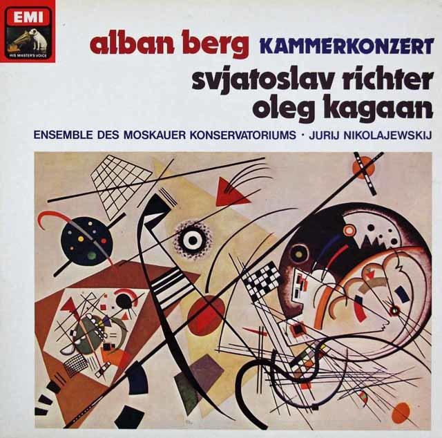 カガン&リヒテルほかのベルク/室内協奏曲 独EMI   3107 LP レコード