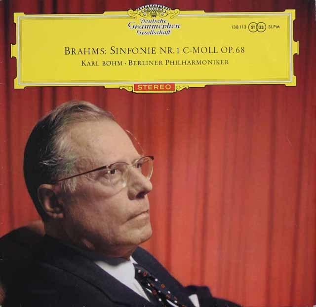 【独最初期盤/赤ステレオ】 ベームのブラームス/交響曲第1番 独DGG 3108 LP レコード