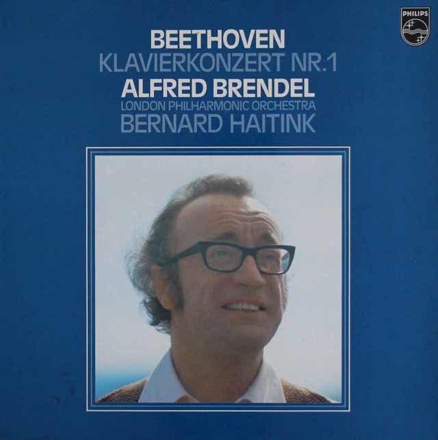 ブレンデル&ハイティンクのベートーヴェン/ピアノ協奏曲第1番 蘭PHILIPS 3108 LP レコード