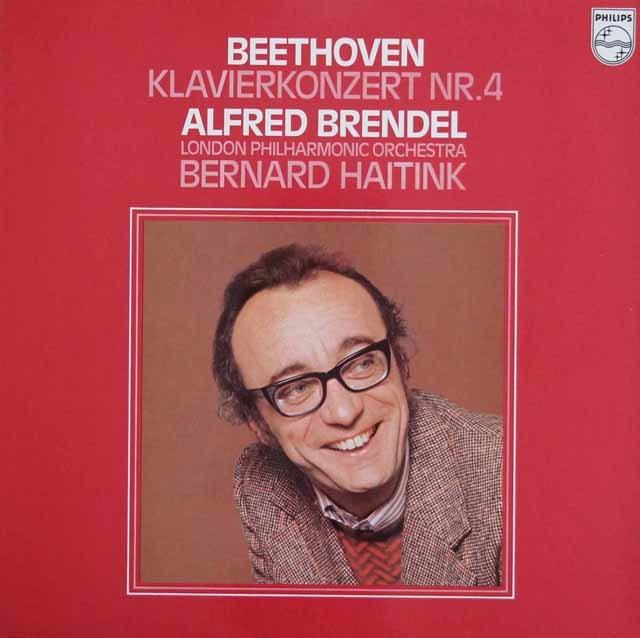 ブレンデル&ハイティンクのベートーヴェン/ピアノ協奏曲第4番 蘭PHILIPS 3108 LP レコード