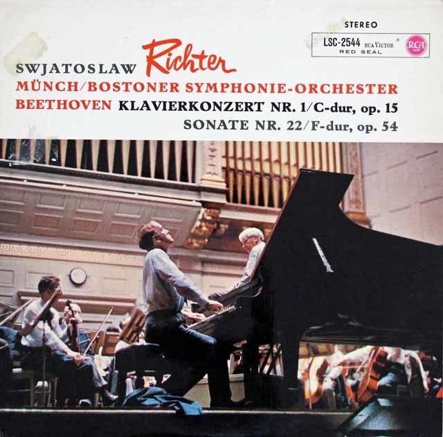 リヒテル&ミュンシュのベートーヴェン/ピアノ協奏曲第1番ほか 独RCA 3108 LP レコード