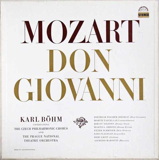 ベームのモーツァルト/「ドン・ジョヴァンニ」全曲 チェコスロヴァキアSUPRAPHON 3108 LP レコード