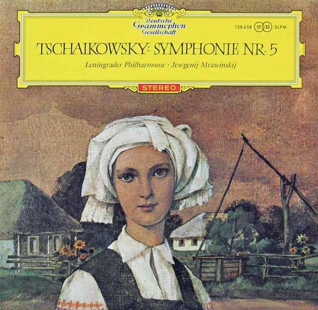 【赤ステレオ】ムラヴィンスキーのチャイコフスキー/交響曲第5番 独DGG 3109 LP レコード