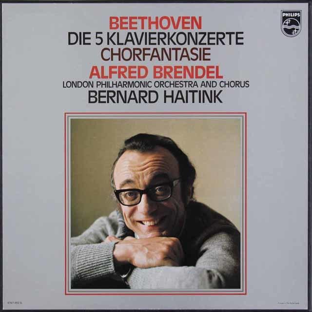 ブレンデル&ハイティンクのベートーヴェン/ピアノ協奏曲全集 蘭PHILIPS  3019 LP レコード