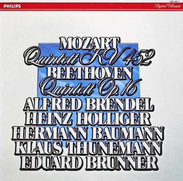 ブレンデル、ホリガーらのモーツァルト&ベートーヴェン/ピアノと管楽のための五重奏曲 蘭PHILIPS 3109 LP レコード