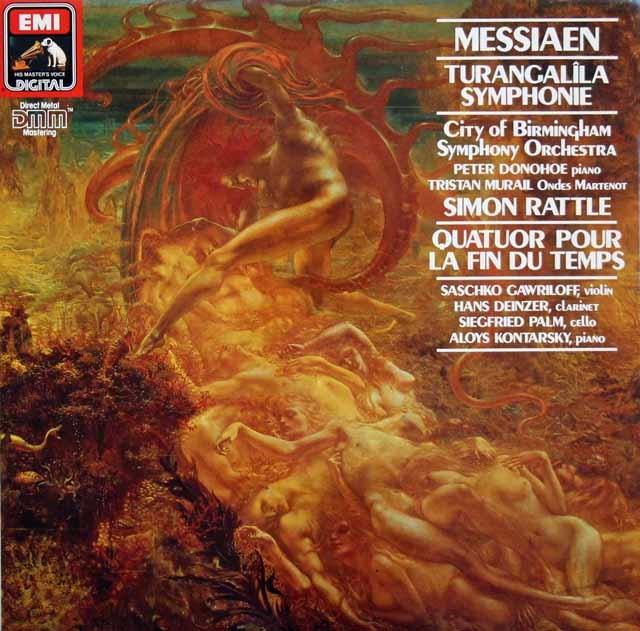 ラトルのメシアン/「トゥーランガリラ交響曲」ほか 独EMI 3109 LP レコード