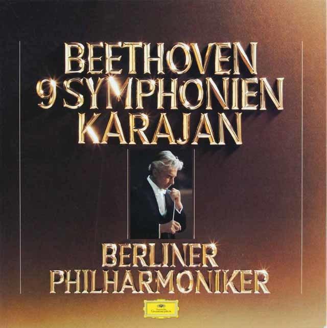 カラヤンのベートーヴェン/交響曲全集 独DGG 3109 LP レコード