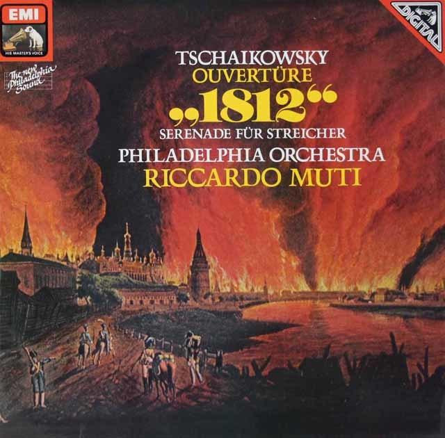 ムーティのチャイコフスキー/大序曲「1812年」&弦楽セレナーデ 独EMI 3110 LP レコード
