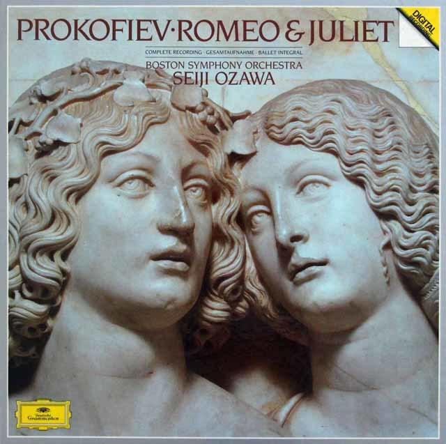 小澤のプロコフィエフ/バレエ音楽「ロメオとジュリエット」全曲 独DGG 3110 LP レコード