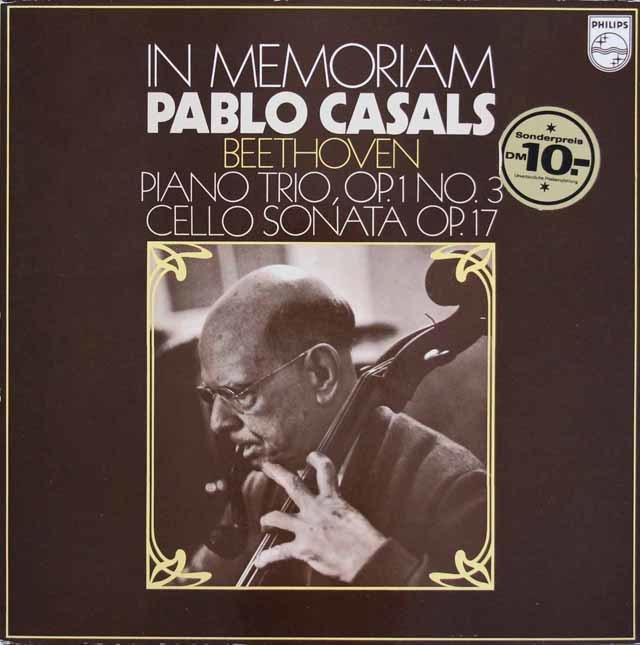 カザルストリオのベートーヴェン/ピアノ三重奏曲第3番ほか 蘭PHILIPS   3111 LP レコード