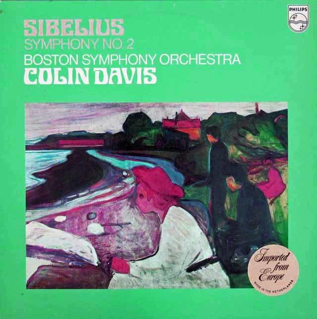 デイヴィスのシベリウス/交響曲第2番 蘭PHILIPS 3111 LP レコード