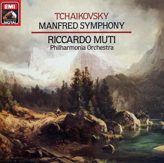 ムーティのチャイコフスキー/マンフレッド交響曲 独EMI 3111 LP レコード