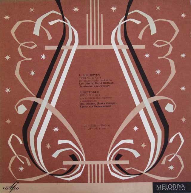 オイストラフ、オボーリンらのベートーヴェン/ピアノ・トリオ第3&4番 ソ連Melodiya 3111 LP レコード