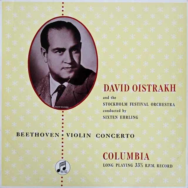 【オリジナル盤】オイストラフ&エーリンクのベートーヴェン/ヴァイオリン協奏曲 英Columbia 3111 LP レコード