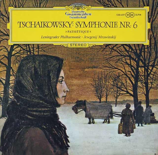 ムラヴィンスキーのチャイコフスキー/交響曲第6番「悲愴」 独DGG 3112 LP レコード