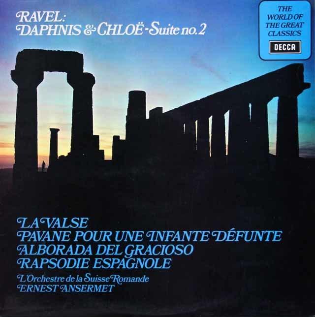 アンセルメのラヴェル/バレエ「ダフニスとクロエ」第2組曲ほか 英DECCA 3112 LP レコード