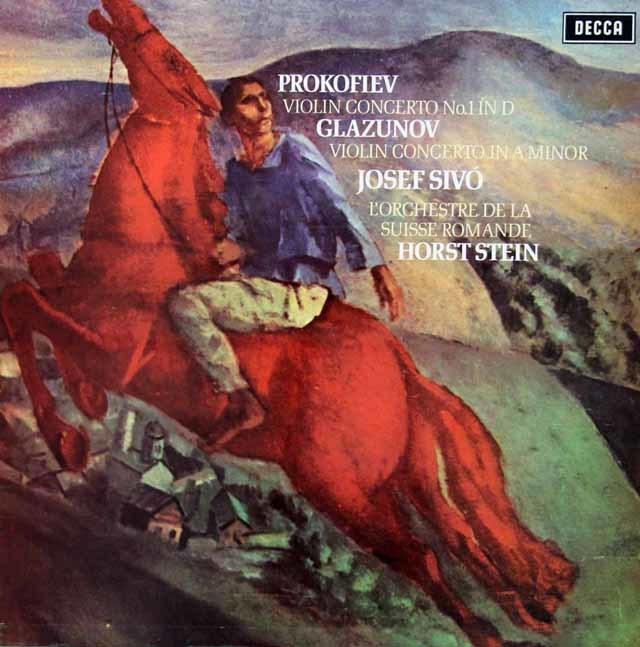 【オリジナル盤】 シヴォー&シュタインのプロコフィエフ&グラズノフ/ヴァイオリン協奏曲集 英DECCA 3112 LP レコード