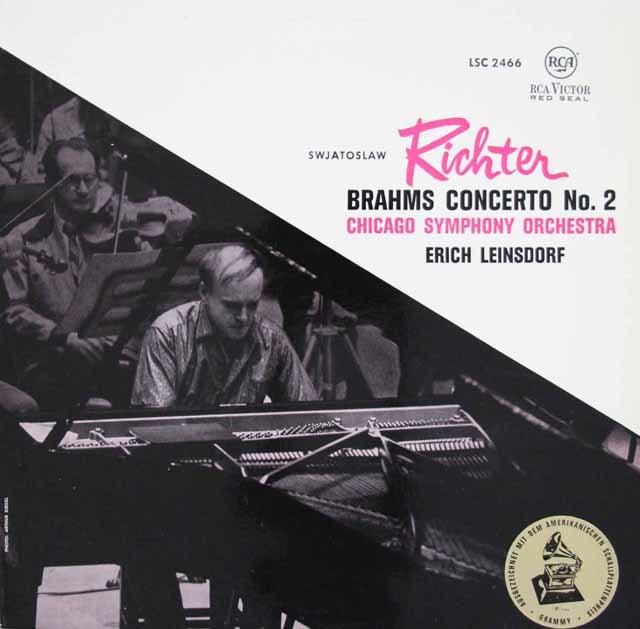 リヒテル&ラインスドルフのブラームス/ピアノ協奏曲第2番 独RCA 3112 LP レコード