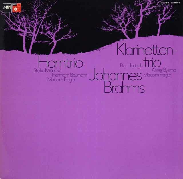 バウマンらのブラームス/ホルン三重奏曲ほか 独MPS 3112 LP レコード