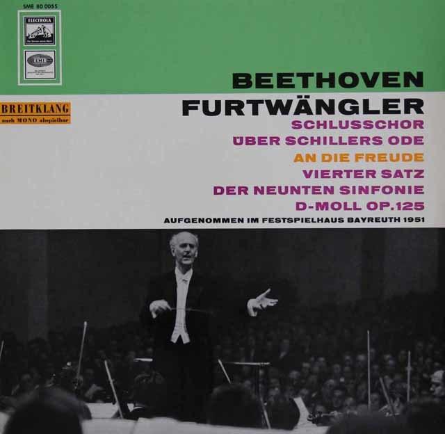 フルトヴェングラーのベートーヴェン/交響曲第9番「合唱付」から第4楽章 独ELECTROLA 3112 LP レコード