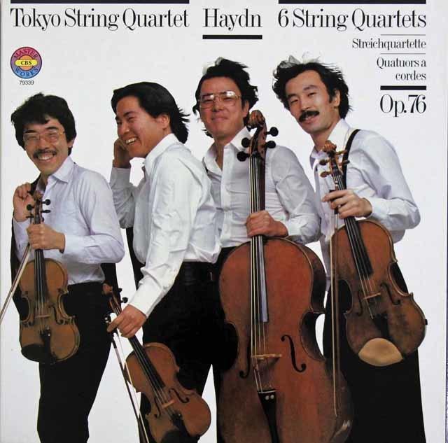 東京クヮルテットのハイドン/弦楽四重奏曲「エルディーティ」 作品76(全曲) 独CBS 3112 LP レコード