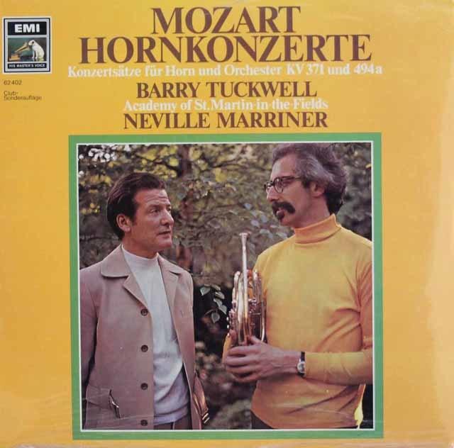 【未開封】タックウェル&マリナーのモーツァルト/ホルン協奏曲集 独EMI 3113 LP レコード